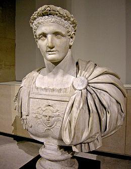 Домициан Антонин