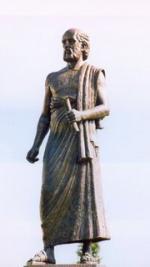 http://biograpedia.ru/sites/default/files/images/Aristarchos_Samos.thumbnail.jpg