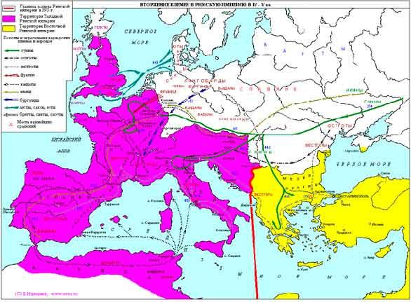 Картинки по запросу Карта Западно-Римской империи