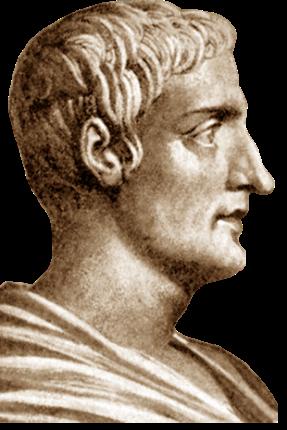 Корнелий Тацит