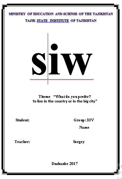 siw-template.jpg